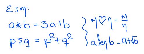 ejemplo de operador matemático
