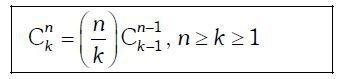 degradación de ambos índices en el número combinatorio