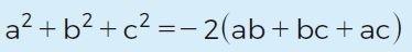 trinomio cuadrado perfecto imagen 13