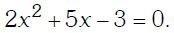 Ecuaciones de segundo grado ejercicios Imagen 1