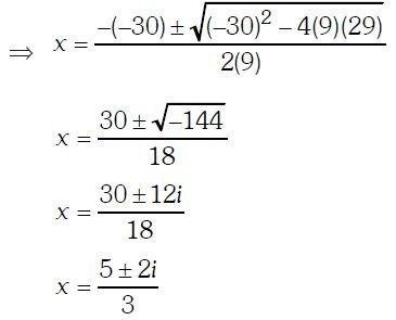 Ecuaciones de segundo grado ejercicios Imagen 11