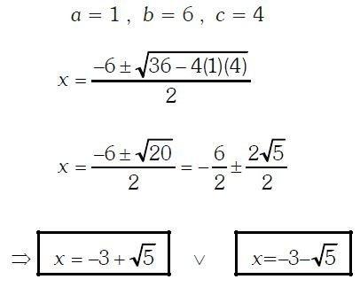 Ecuaciones de segundo grado ejercicios Imagen 18