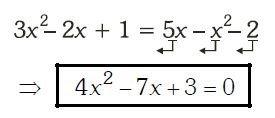 ecuación de segundo grado Imagen 11