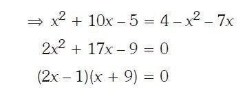 ecuación de segundo grado Imagen 19
