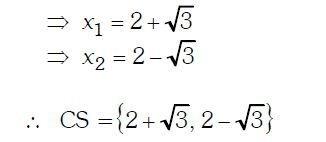 ecuación de segundo grado Imagen 27