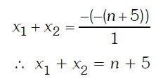 ecuación de segundo grado Imagen 77